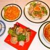 【オススメ5店】小山市・栃木市(栃木)にある薬膳料理が人気のお店