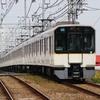 近鉄9020系 EE30 【その1】