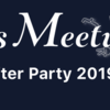 WWDC After Partyを開催しました #wwdc19 #timers_meetup