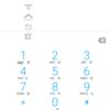 xperia のボタンが反応しないタッチ切れって何?