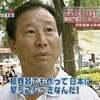 ★笑劇の韓国軍<丶`∀´>宣戦布告ニダ!!日本を戦争で敗北させ植民地にするニダニダ!!