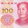 ビットコインの価格高騰は中国人投資家によるものか
