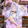 B:約束の花嫁ディエーラ 覚醒