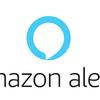 MagicCube Alexa 定型アクションの問題解決
