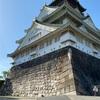 大阪城で朝の散歩♪