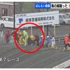 ばんえい競馬!厩務員が5番「ガリバー」馬の顔を蹴る瞬間映像!4月18日7R帯広競馬場