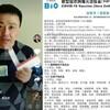 中国製ワクチンへの警告
