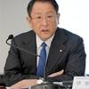 トヨタ社長、1兆円超の米投資へ トランプ氏批判踏まえ