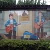 No.1⌒★ゆずの聖地、横浜市磯子区の建物。旧柳下邸と三殿台遺跡