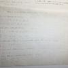 2次曲線の焦点、準線などの求値 演習1