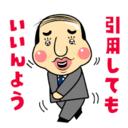 日蓮正宗法華講員 ダメおやじのつぶやき(;´Д`)