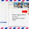外国の郵便局って……  - えぇ加減な消印^^; -