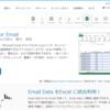 受信メールをPOP経由で Excel に出力してみた:CData Excel Add-In for Email