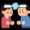 【マネジメント】期待役割を明らかにする時代