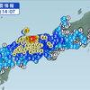 鳥取県で震度6弱