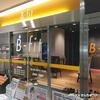 フィットネススタジオ、B-fit千里中央が4月1日グランドオープン!