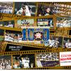 【日ハム】通算1000勝達成!来場者プレゼント詳細やお祝いコメント・記念グッズ販売も決定!