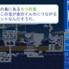 【フリゲ】真夏の島の宝船