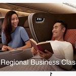 気がつけば日本初投入の最新鋭ボーイング787-10のビジネスクラスに搭乗予約