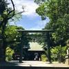 報徳二宮神社と小田原城