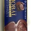 glico HOBAL カカオ! 口コミ程々、価格も程々なチョコレート!