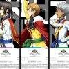 「キンプリ」第2弾:前売券、8月10日より発売開始!Web販売&コミケ限定セット!