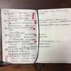 ダイナマイトモチベーション1ヶ月目week-1〜2