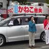 安倍暴走政治を退陣に追い込む歴史的選挙が公示されました。小選挙区はかねこ恵美、比例代表は日本共産党と広げに広げましょう