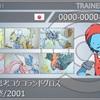 【USUMS10使用構築】超攻め思考コケコランドグロス【最高最終/2001】