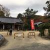 【大阪】甘田の土地、天田神社