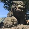 横浜「お三の宮」日枝神社にて 戦争の痕跡を見る(横浜市南区)