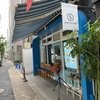SORANOIRO 本店