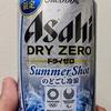 DRY ZERO Summer Shot のどごし冷涼 良い感じですよ!