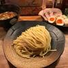 高田馬場『つけ麺屋 やすべえ』つけ麺+やすべえ特製(ラーメン4軒目)