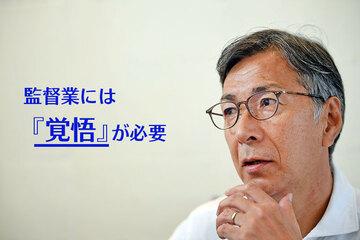元サッカー日本代表、水沼貴史さん「監督という職業は覚悟が必要」