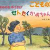 朝の読書タイム:2年3組(第2回)