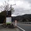 禅の湯(伊豆・天城温泉 モダン宿坊)