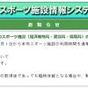 【大阪 社交ダンス団体レッスン】『カップルクラス』再開!