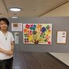 指先水墨画展4日目 川渕大成さん