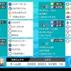 剣盾シーズン2 最終日最高51位最終197位