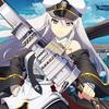 アズールレーン(アズレン)来週から期間限定海域イベント 新人提督が準備すること