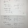 等式の変形 演習2