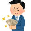 1~2万円くらいならセルフバックで稼げます【18,080円稼げるプラン教えます】