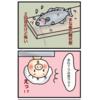 いよいよ帝王切開〜後編〜