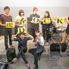 """2016年12月29日(木)""""虎D ROCK""""年末大騒ぎライブ開催します!!※12月28日(水)更新"""