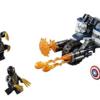 ついにシリーズ完結!映画「アベンジャーズ/エンドゲーム」のレゴ(LEGO)のセット!