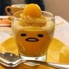 癒された!大阪のぐでたまカフェは天国でした。【就活】の合間