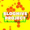 【参画!必見神企画!】共同ブログBLOGHIVE PROJECT!