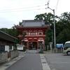 3番金泉寺から4番大日寺へ