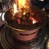 【ダンジョン飯】はてなブロガーで焼肉クリスマスしてきた!